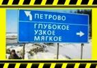 Автоателье carinterior.by