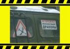 risunki-na-avto-080