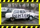 risunki-na-avto-143