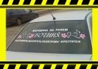 risunki-na-avto-172