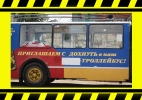 risunki-na-avto-192