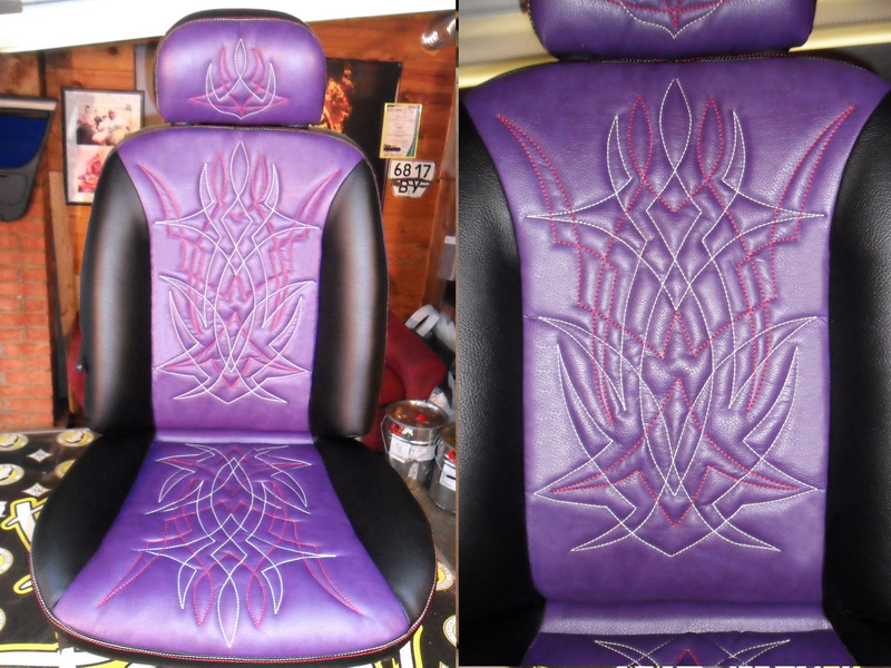 Стёганные сидения
